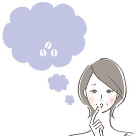 歯の汚れが気になる(茶渋・ヤニなど)